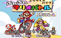 Excite Bike Mario
